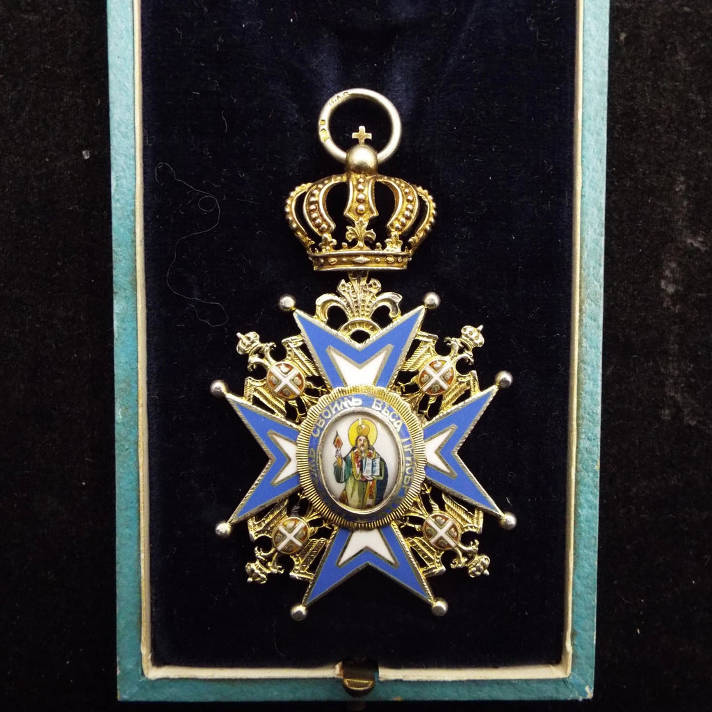 Serbia Order of Saint Sava, 4th class