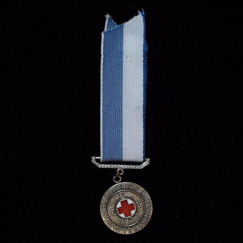 Greece Red Cross Medal 1877-1965