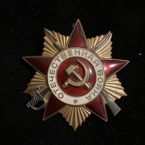 USSR, Order of the Patriotic War, 1st class, 1985 type, no.994733