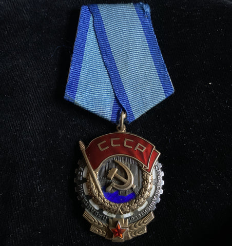 USSR, Order of the Red Banner, civil, no.1006842, a late issue of this award- well into the 1980s