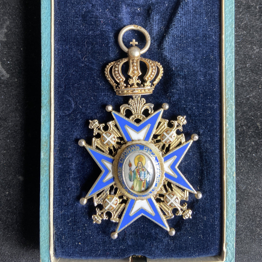 Serbia Order of Saint Sava, 4th class in box