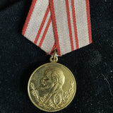 "USSR, Jubilee Medal ""40 Years of the Armed Forces of the USSR"""