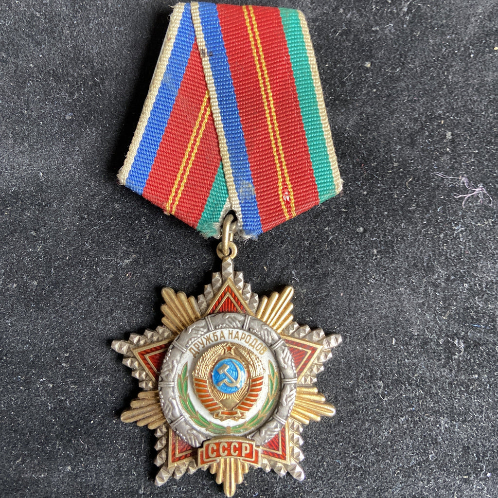 USSR Order of Friendship of Peoples, no.14223 (Орден Дружбы народов)