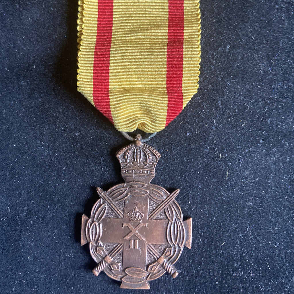 Greece, Medal for Outstanding Acts, 1940-45