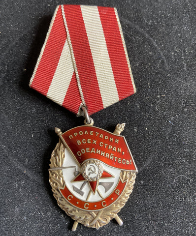 USSR, Order of the Red Banner, military, WW2 issue, no.4238978