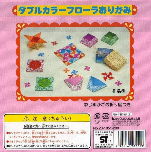 Double Color Floral Origami Paper