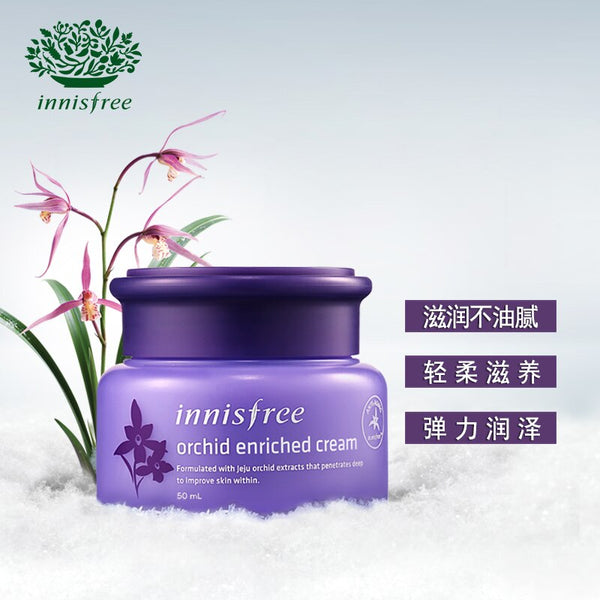 Innisfree Orchid Enriched Cream 50ml