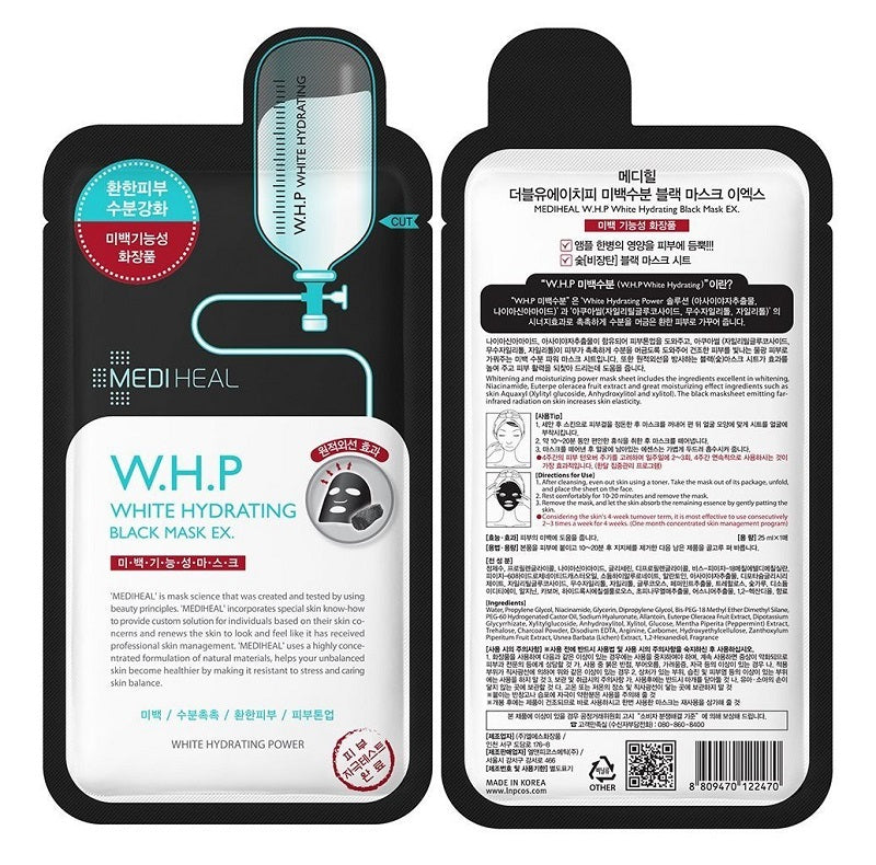 MEDIHEAL W.H.P White Hydrating Charcoal Black Mask Essential Mask  1 Sheet