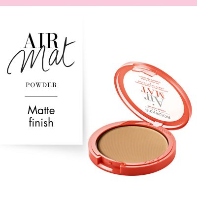 Air Mat - 02 Light Beige