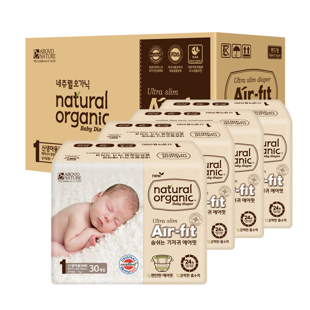 4 Packs x 30 pcs Natural Organic Air-fit Ultra Slim Tape Diapers NB (0-3 kg)