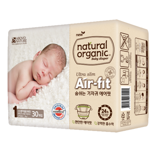 Natural Organic Air-fit Ultra Slim Tape Diapers NB (0-3 kg)