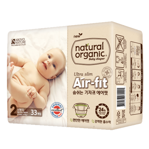 Natural Organic Air-fit Ultra Slim Tape Diapers Small (3-6 kg)
