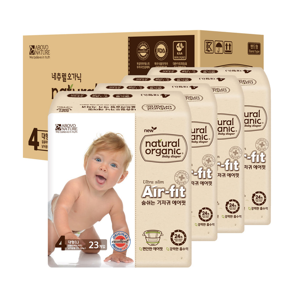 4 Packs x 23 pcs Natural Organic Air-fit Ultra Slim Tape Diapers Large (9-12 kg)