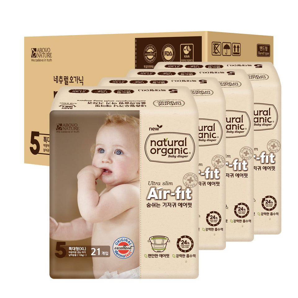 4 Packs x 21 pcs Natural Organic Air-fit Ultra Slim Tape Diapers XL (12 kg above)
