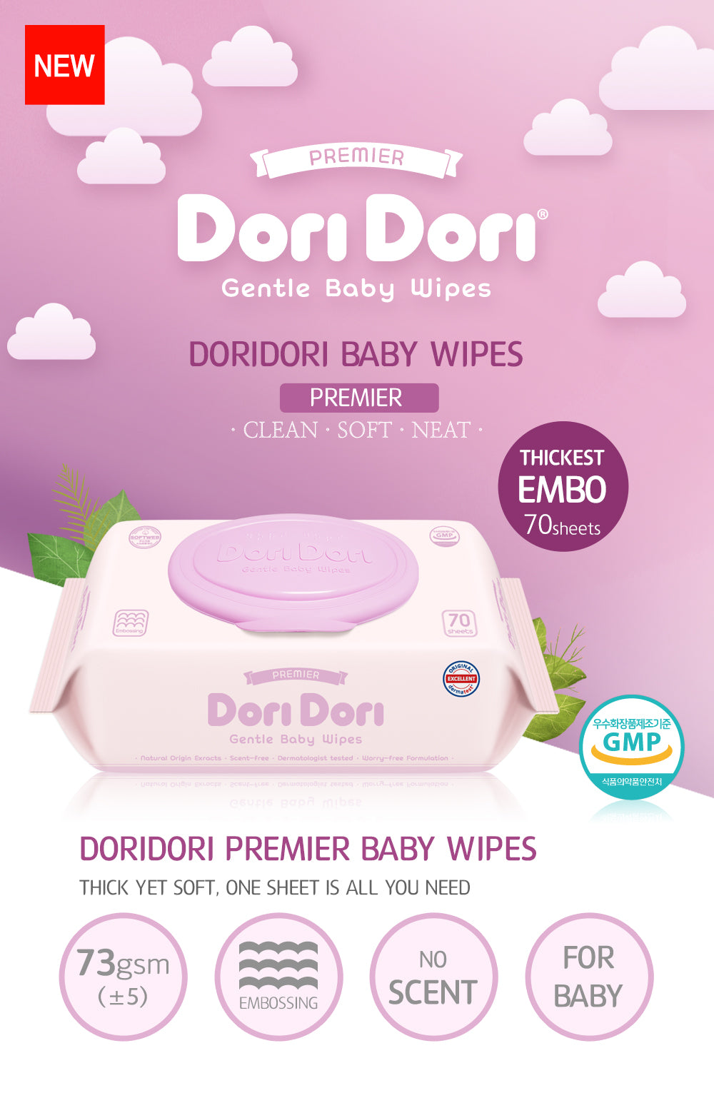 Dori Dori Premier Embossing CAP 70 sheets x 10 packs