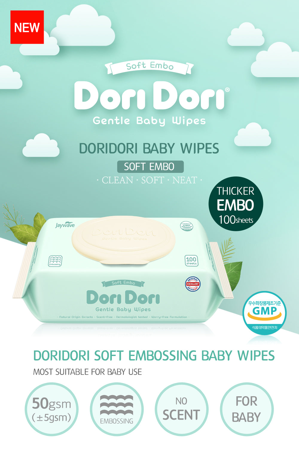 Dori Dori Soft Embossing CAP 100 sheets x 10 packs