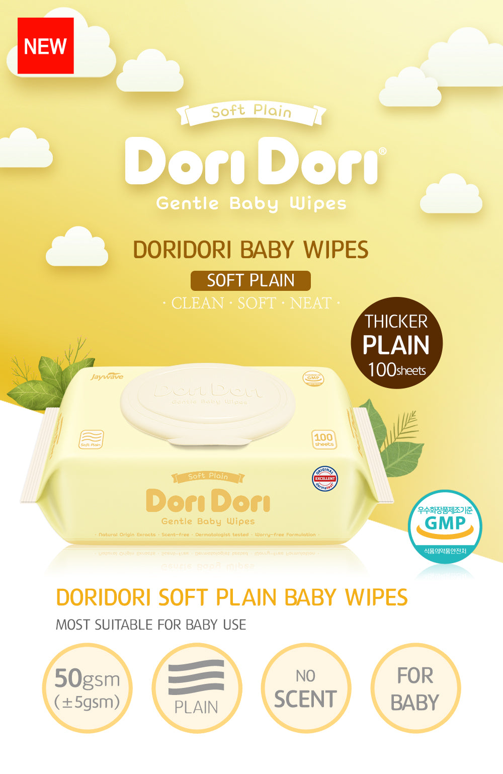Dori Dori Soft Plain with cap (100 sheets)
