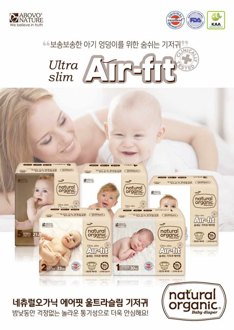 Natural Organic Air-fit Ultra Slim Tape Diapers Medium (5-9 kg)