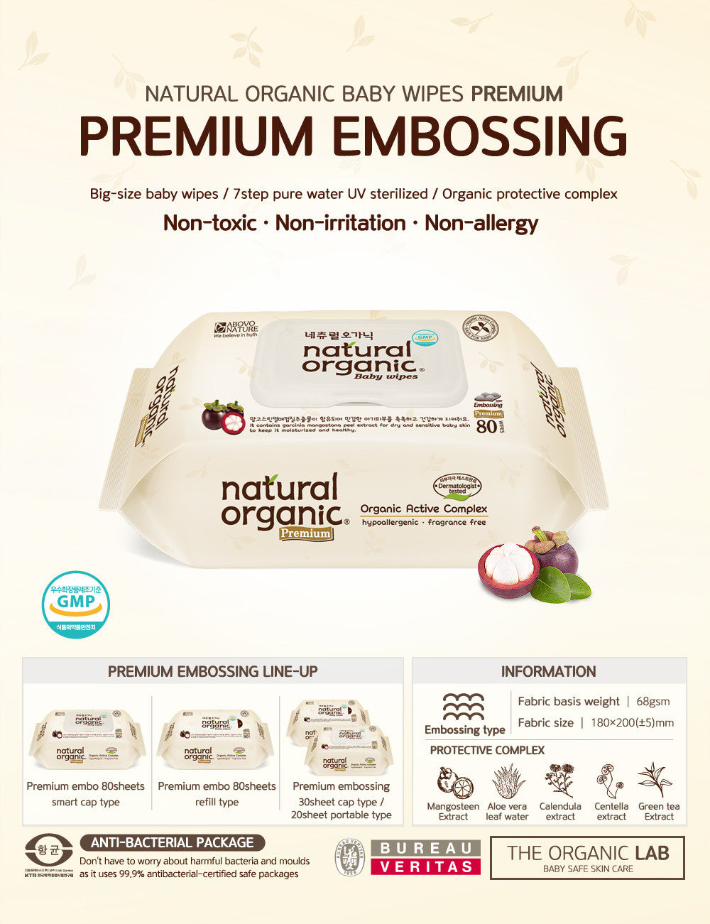 Natural Organic Premium Baby Wet Wipes with Cap (80 sheets x 10 packs)
