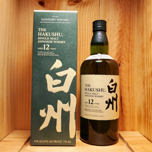 Hakushu 12 years old