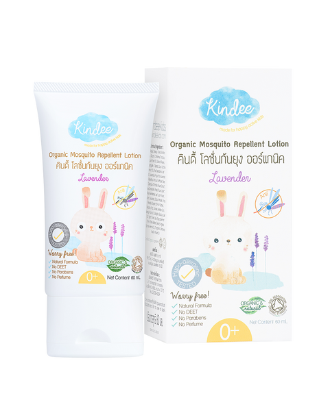 Kindee Mosquito Repellent Lotion Lavender 0+ 60 ML