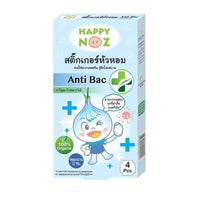 Happy Noz Organic Onion Sticker w/ Anti Bac 4pcs (bacterial infections, colds, allergies, stuff nose, sinusitis, bronchitis, pneumonia)