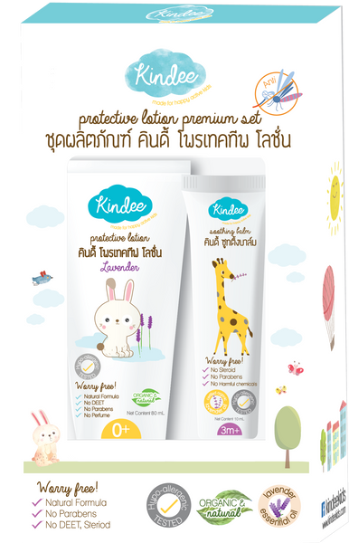 Kindee Organic Protective Lotion Gift Set- Mosquito Repellent Lotion & Soothing Balm (newborn & up)