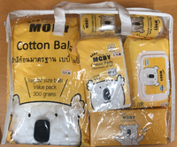 Baby Moby Newborn Essential Pack (NEW)