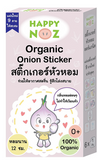 Happy Noz Organic Onion Sticker 6's (For viral infections, colds, allergies, stuffy nose (clear phlegm/ snot))