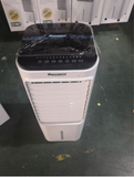 Big Brute Air Cooler 12L Digital with remote Heavy Duty