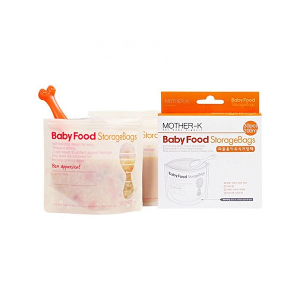 Mother-K Baby Food Bag