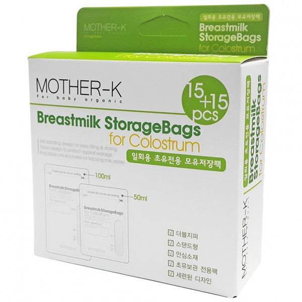 Mother-K Breastmilk Bag Colostrum (50ml and 100ml)
