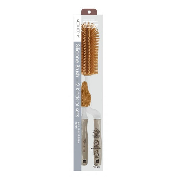 MOTHER-K Rotary Silicone Brush (2 colors)