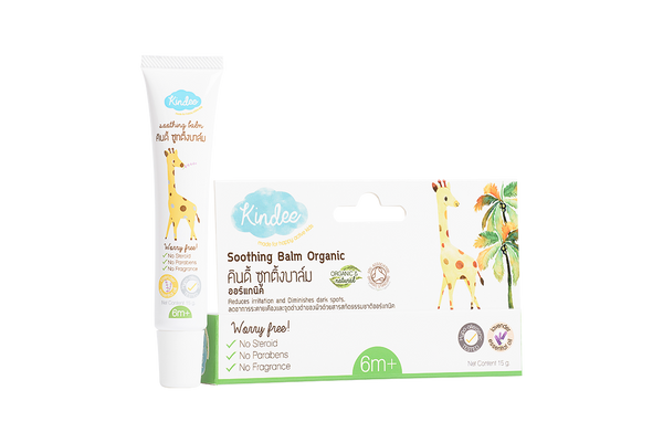 Kindee Organic Soothing Balm (15g) (infant/ babies 6m+)