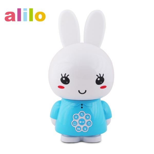ALILO HONEY BUNNY (3 colors)