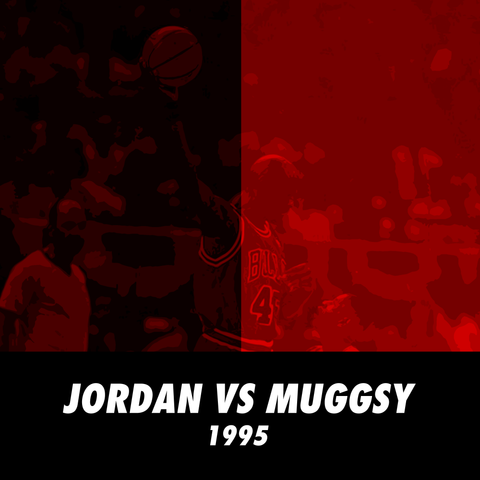 Jordan vs Bouges