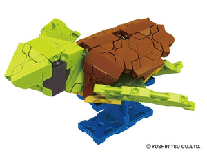 Mini Sea Turtle, Marine World - 1 Model, 88 Pieces