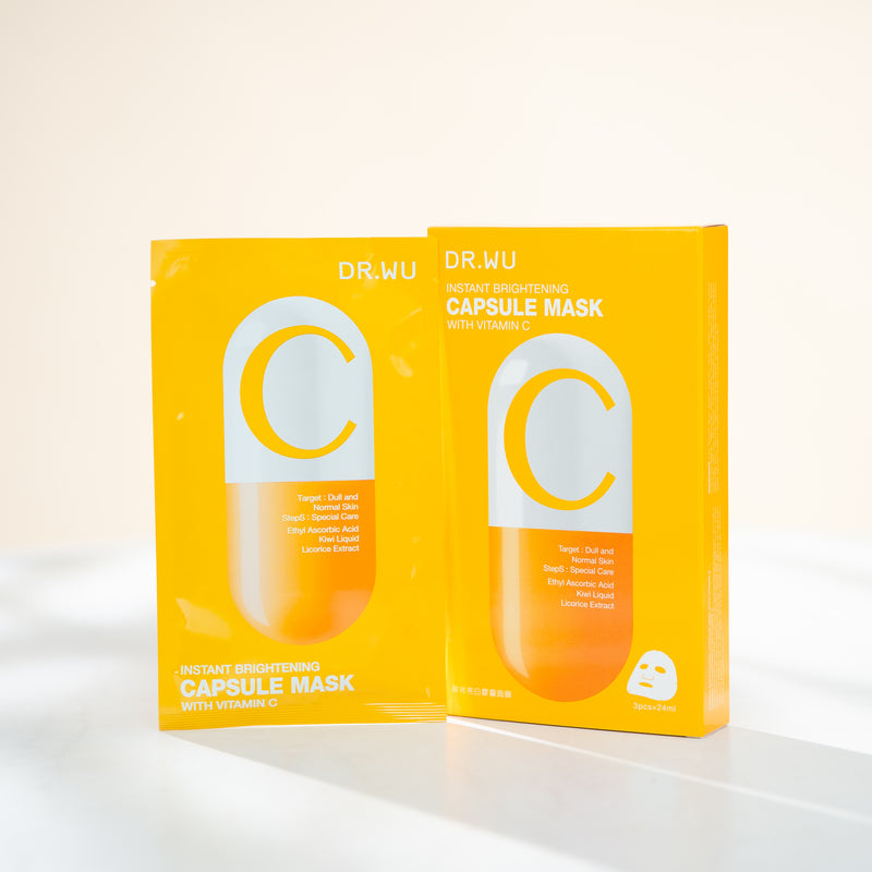Instant Brightening Capsule Mask with Vitamin C
