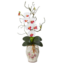 Phalaenopsis Orchid and Twig Artificial Arrangement in Floral Jar
