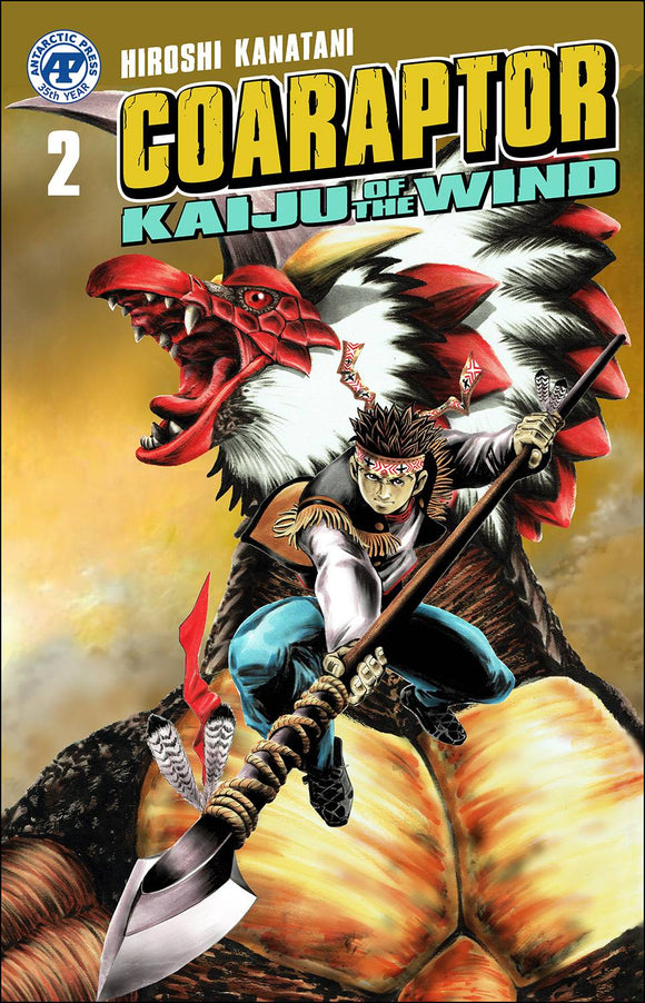 COARAPTOR ONE SHOT KAIJU OF THE WIND - ANTARCTIC PRESS - Black Cape Comic