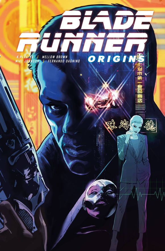 BLADE RUNNER ORIGINS #1 CVR C DAGNINO - Black Cape Comics