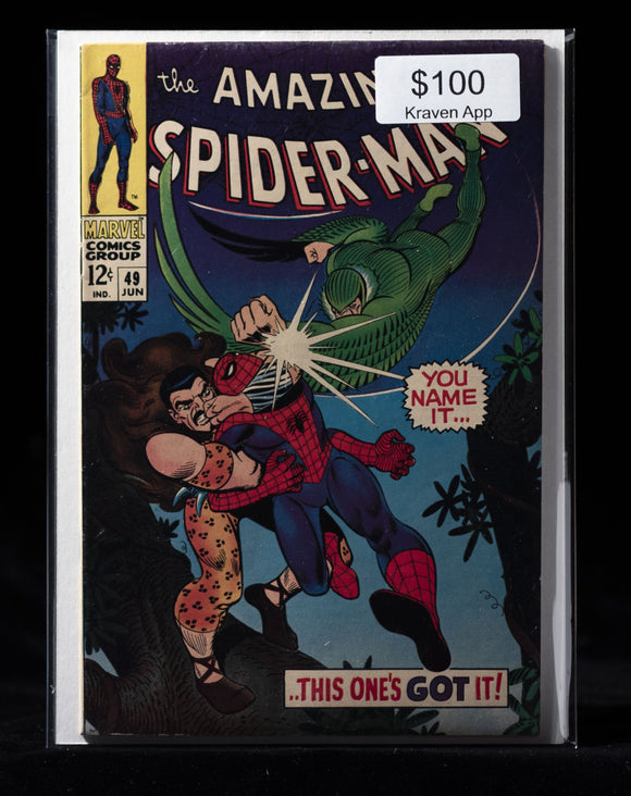 Amazing Spider-Man (1963) #49 - MARVEL COMICS - Black Cape Comics