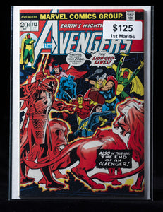 Avengers (1963) #112 - MARVEL COMICS - Black Cape Comics