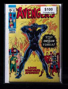 Avengers (1963) #87 - MARVEL COMICS - Black Cape Comics