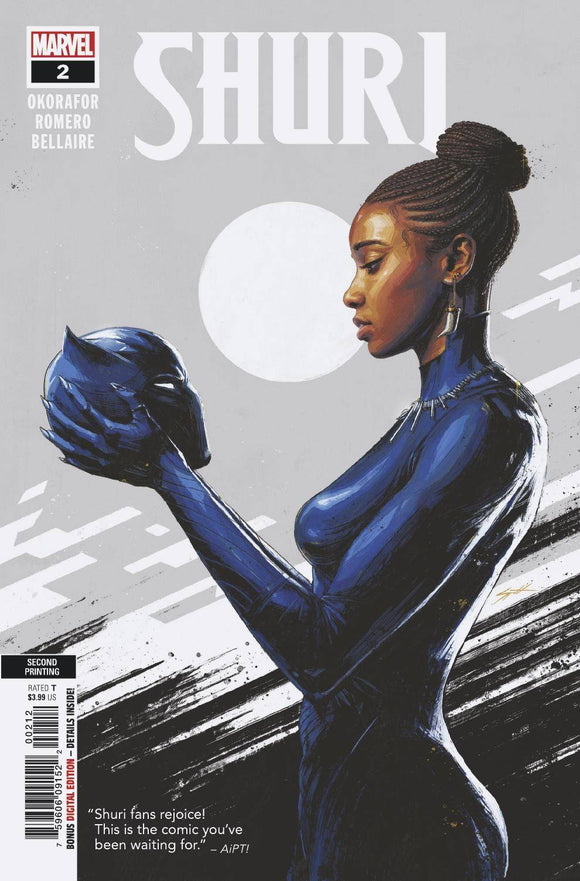 SHURI #2 2ND PTG ROMERO VAR - MARVEL COMICS - Black Cape Comics