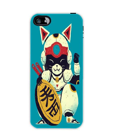 fortunr pizza cat-Iphone4-case-cover-By-Louis-Roskosch