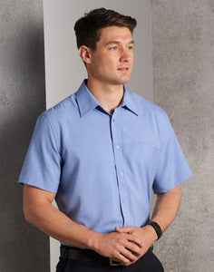 Men's CoolDry Short Sleeve Shirt (pack of 5) - M7600S-PK5