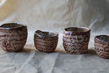 Load image into Gallery viewer, Rustic Ceramic Calligraphy Cup