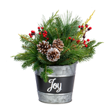Holiday Centerpiece Tin 4 in - Multiple Styles