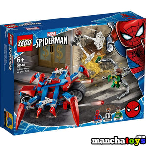 LEGO SUPER HEROES SPIDERMAN DOC OCK (76148)